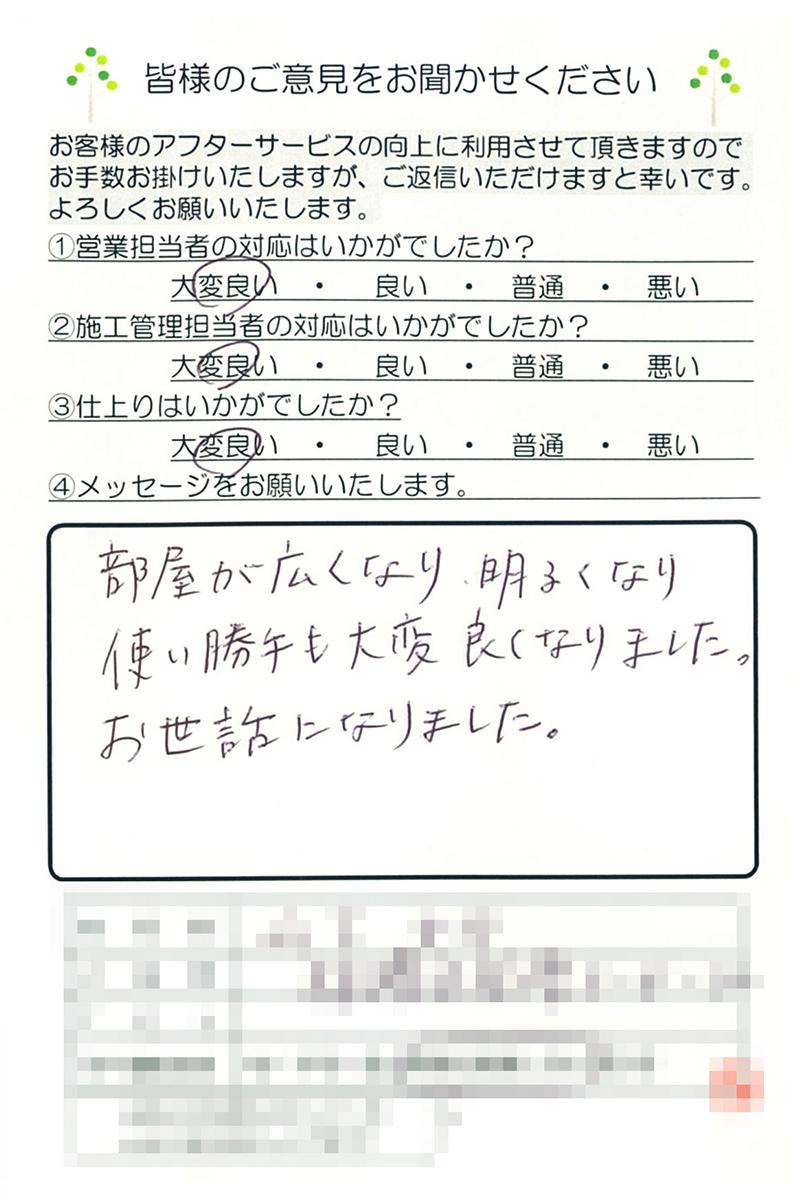 お客様の声/東京都板橋区 Y様